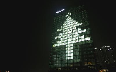 [언론공룡 네이버] '세월호에 드루킹까지'..오보·가짜뉴스에 무책임