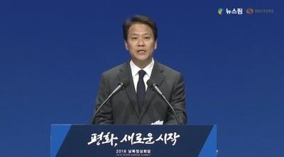 [영상] 남북정상, 군사분계선(MDL) 위에 소나무 심는다