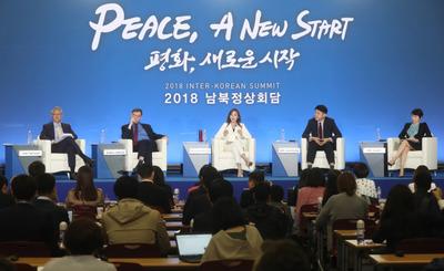 [사진] 남북정상회담에 대한 전망은?