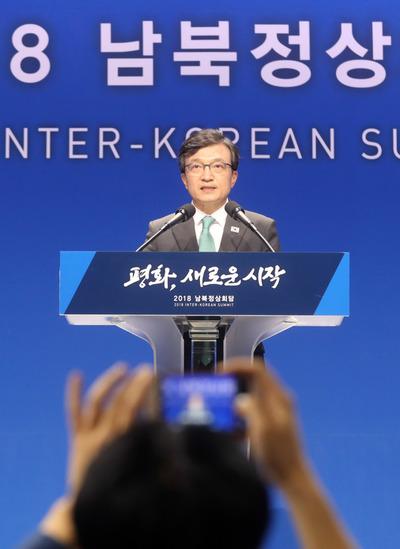 [사진] 남북정상회담 최종 리허설 종료...동선·경호 등 점검