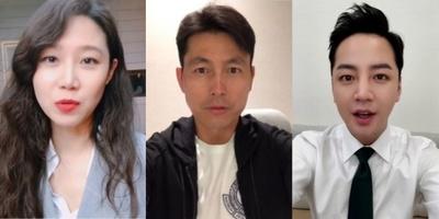 [영상] 2018 남북정상회담 응원메시지 보낸 스타들은 누구?…정우성·공효진 등 다수