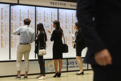 [사진] '내가 갈 수 있는 해외 기업은?'