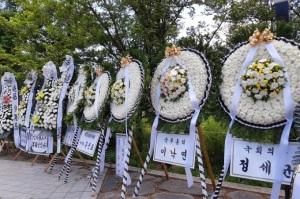 [사진] 노무현 9주기에 조화 보낸 홍준표 한국당 대표