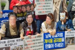 [영상] 동물단체, 6·13 지방선거 후보에 '동물보호' 공약 촉구