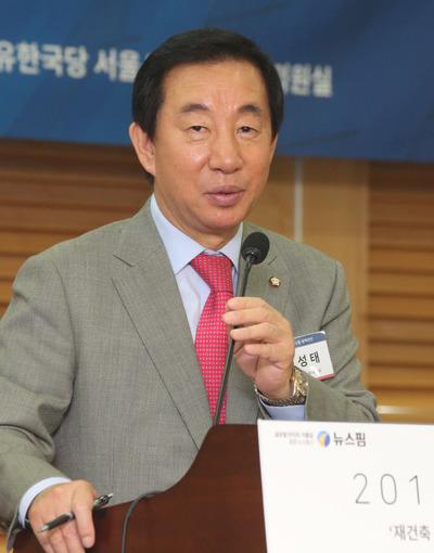 [사진] 뉴스핌 정책진단 참석해 축사 진행하는 김성태
