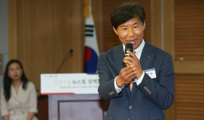 [사진] 김진수 교수, 뉴스핌 정책진단 주제발표