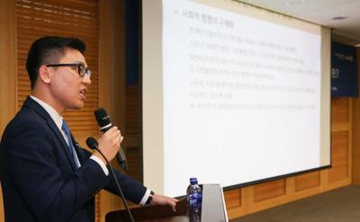 """[사진] 김준형 교수, 뉴스핌 정책진단 """"재건축 초과이익, 왜 환수하는가?"""""""