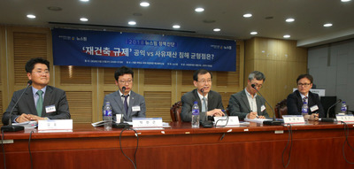 [사진] 뉴스핌 정책진단, 패널토론... '재건축, 무엇이 문제인가'