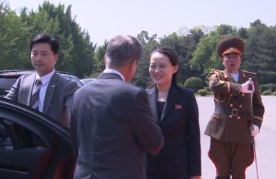 [영상] '김정은 친동생' 김여정 제1부부장이 문재인 대통령 직접 영접