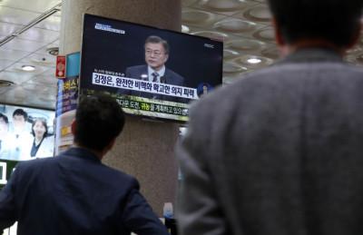 [사진] 2차 남북정상회담에 '시선 집중'