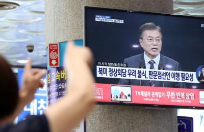 [사진] 2차 남북정상회담 결과는?