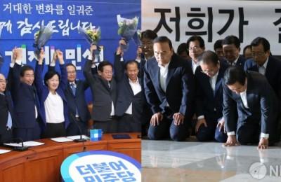 [사진] 민주당 '웃고' 한국당 '울고'