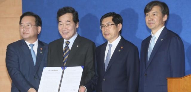 [사진] '국민의 검찰‧경찰 되겠다' 수사권 조정 합의문 서명식