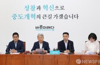바른미래, 8월 19일 당 대표 선출…손학규·하태경 등 거론