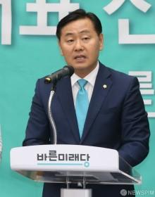 [클로즈업] 미래당 새 원내대표 김관영...사시·행시·회계사, 고시 3관왕