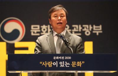 도종환 문화, '신과 함께' 제작사 덱스터스튜디오 방문