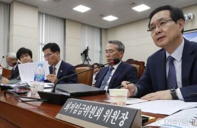 [오늘의 국감] 환노위, 최저임금 공방...서해 NLL 펑화수역 논쟁 예고