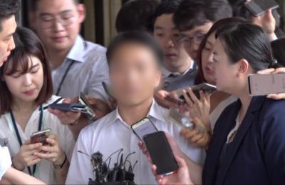 """[영상] '재판거래' 현직 판사, 검찰서 """"조사에 성실히 임하겠다"""""""