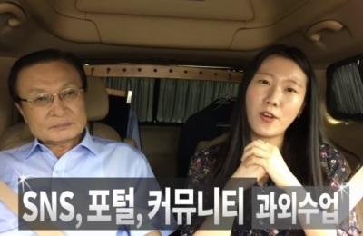 [영상] 폭발하는 조회수에 생방송 진행까지...이해찬의 SNS 프로젝트 '띠 동갑내기 과외하기'