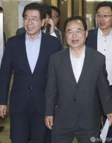 [사진] 대한민국시도지사협의회 총회 참석하는 박원순-오거돈