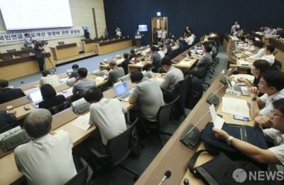 '더 많이 오래 내는' 국민연금 개혁…보험료 인상 '첩첩산중'