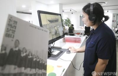 [사진] '돈의문이 열려있다' 전시회 개최