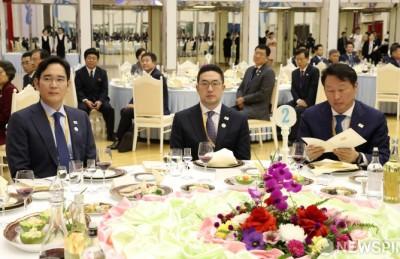 [사진] 남북정상회담 환영 만찬 자리한 이재용-구광모-최태원