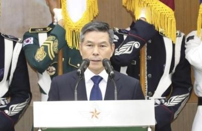[영상] 제46회 정경두 신임 국방부장관 취임사