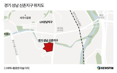 [주택공급확대] 경기 성남 신촌지구 위치