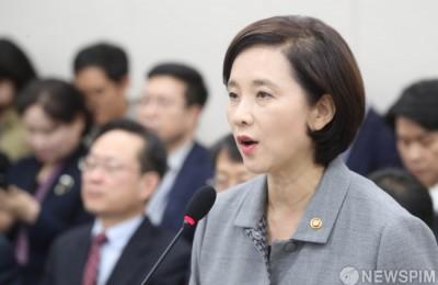 교육부, '비리 유치원' 감사결과 전면 공개 결정