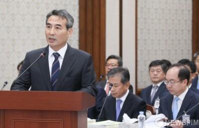 [국감] '양승태 사법농단' 압수수색영장 기각에 법원장 향해 '쓴소리'
