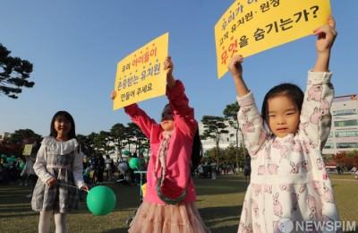 [전문가 진단] '지지부진' 국공립유치원 확대...