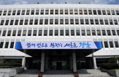 경남도, 진주 아파트 방화·살인사건 유가족 지원 성금 모금
