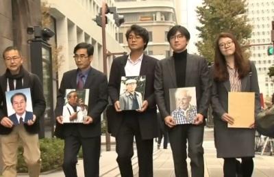 [영상] 판결 배상 요구한 강제징용 피해자 변호인단, 日 기업에 거부 당해