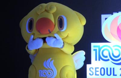[영상] 제100회 전국체전 조직위원회 창립 총회 열려... '평화의 체전 이뤄질까'