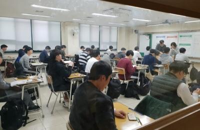 [2019학년 수능] 유웨이중앙교육