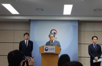 """[2019학년 수능] 평가원 """"올 수능, 예년과 비슷한 수준"""" (종합)"""