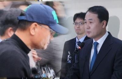 [영상] 경찰, 양진호 수사결과 발표