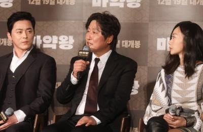 """[영상] """"초장과 생선, 남정석 여두나""""... 송강호가 본 조정석·배두나는?"""