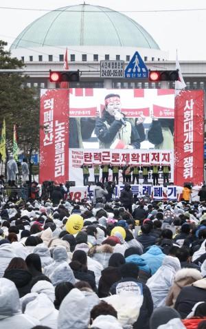 """""""시기 안 좋아.."""" 시민들, 민노총 총파업에 '시큰둥'"""