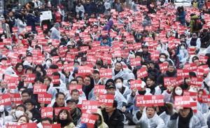 """""""투쟁 이어갈 것"""" 총파업 마친 민주노총, 향후 행보는"""