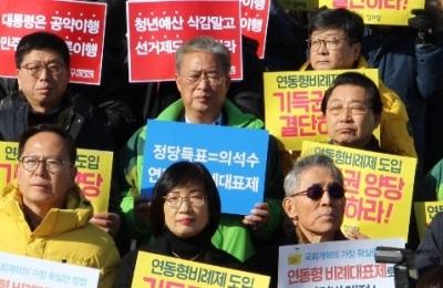 """[영상] 7개 정당 """"연동형비례제를 도입하라~"""""""