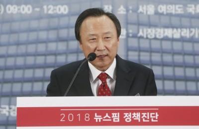 """[영상] 홍일표 """"한국경제 위기를 위기로 보지 않는게 위기"""""""