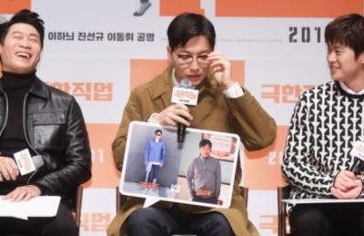 [영상] 입금 전 후가 가장 다른 배우 이동휘