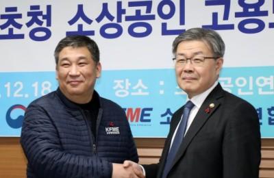 [영상] 소상공인 만난 이재갑 장관...'최저임금 결정체계 개편'