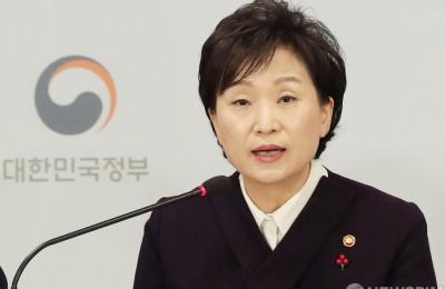 [3기 신도시] 김현미 장관