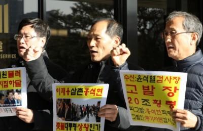 """[영상] """"홍석현 등 12인 구속·파면하라"""" 삼성 상장재개 관련 고발회견"""
