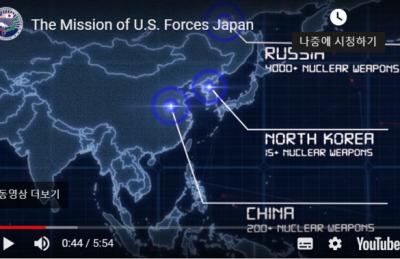 [심층분석] 美, 北 핵보유국 인정 논란…