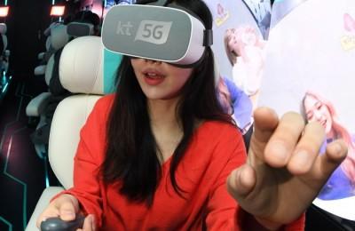 [사진] 손에 닿을 듯한 KT 5G 실감형 미디어