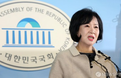 [사진] '목포 부동산 투기 의혹' 기자회견 연 손혜원 의원